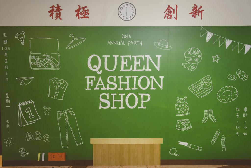 queen-shop-38