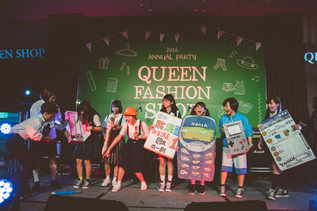 queen-shop-440