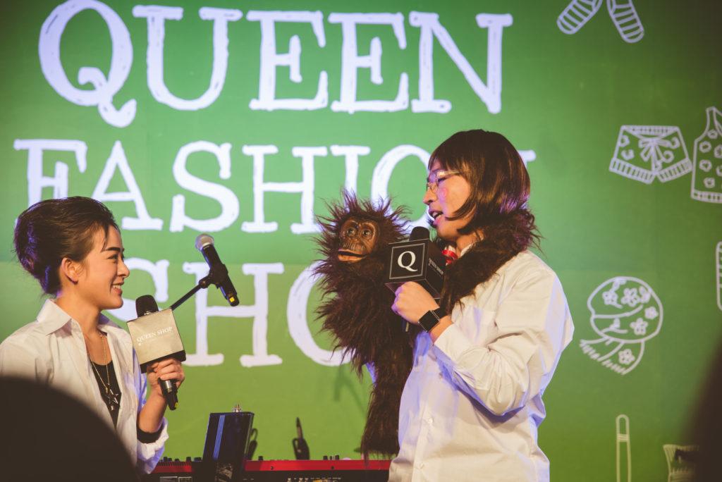 queen-shop-992